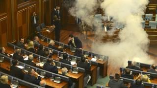 Парламент Косова