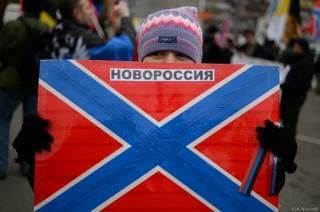 на митинге в Москве в октябре 2014