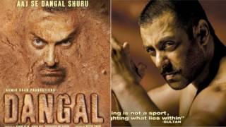 सलमान आमिर सुल्तान दंगल