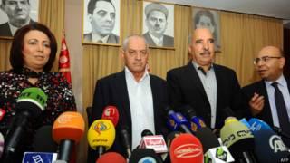 Тунисский Квартет