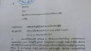 Kwafi na yarjejeniyar tsaigata wuta ta kasar Myanmar