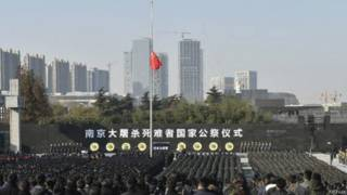 中國紀念南京大屠殺