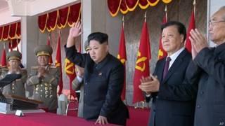 किम जोंग उन, राष्ट्रपति, उत्तर कोरिया