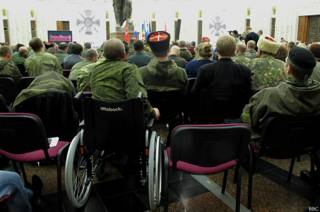 donbass_veterans_congress