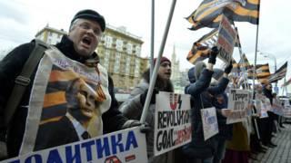 Акция протеста у посольства США