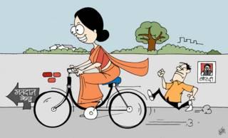 साइकिल योजना