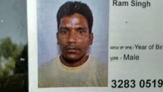 मृतक राम सिंह