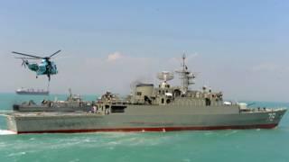 Иранский эсминец