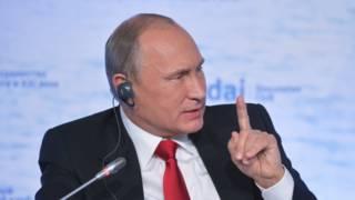 """Путин во время выступления в дискуссионном клубе """"Валдай"""""""