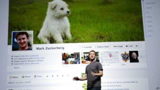 फेसबुक टाइमलाइन