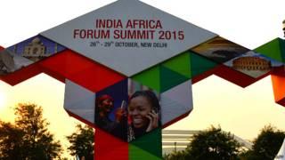 भारत अफ़्रीका फ़ोरम सम्मेलन