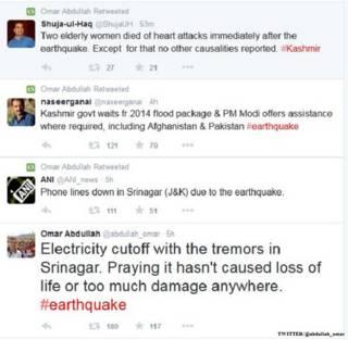 सोशल मीडिया पर भूकंप की ख़बरें