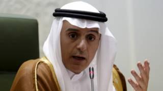 Adel Jubair Ministan harkokin wajen Saudiyya