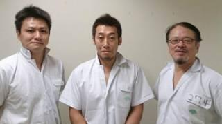 Trabajadores de mataderos en el mercado de la carne Shibaura