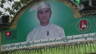 Burmese President U Thein Sein