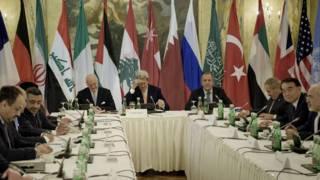 Встреча в Вене