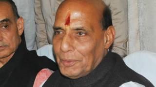 केंद्रीय गृहमंत्री राजनाथ सिंह.