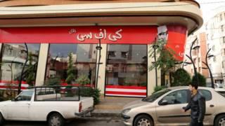 Restoran Halal KFC