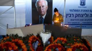 На церемонии, посвященной годовщине смерти Рабина