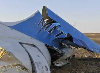 Обломки российского самолета