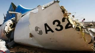 Рейс А321