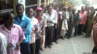 बिहार चुनाव