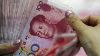 Банкноты юаней