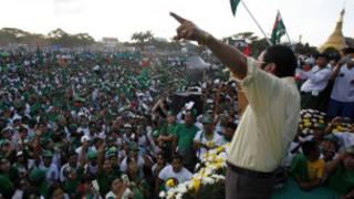 USDP Campaign in Rangoon
