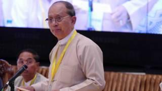 Ông Thein Sein