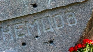 Надгробный камень Бориса Немцова