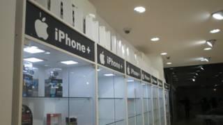 магазин в Тбилиси