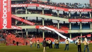 फिरोज़शाह कोटला मैदान दिल्ली