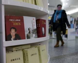 今年11月20日是中共已故总书记胡耀邦百年诞辰