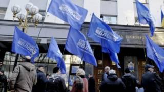 Мітинг під прапорами Опозиційного блоку у Києві