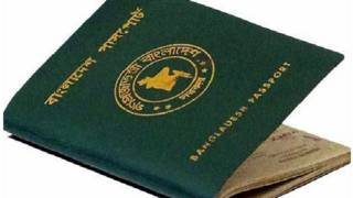 बांग्लादेश, पासपोर्ट
