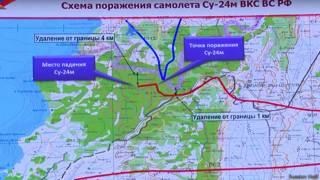 Схема полета Су-24, распространенная минобороны России
