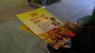 在台湾很多地方都可以看到民国党的支持者或是党员在街头散发传单