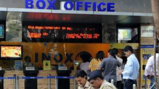 सिनेमा हॉल