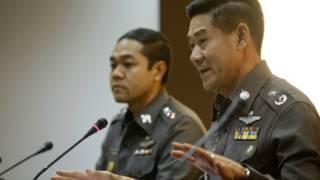 Представители тайской полиции