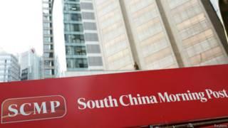 《南早》中文網於2013年4月開通,除翻譯《南早》英文報道之外,也採寫發表一些原創中文報道。