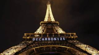 पेरिस जलवायु समझौता
