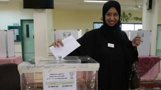 saudi arabia woman