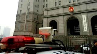 北京第二中级法院外警车戒备(BBC图片14/12/2015)