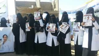 Йеменские женщины на акции протеста в защиту Гулрухсор Рафиевой
