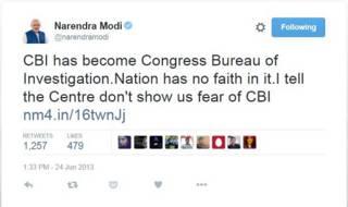 प्रधानमंत्री नरेंद्र मोदी का सीबीआई संबंधित ट्वीट