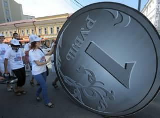 Акция в поддержку рубля