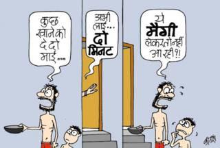 कीर्तीश के 2015 वर्षांत कार्टून1