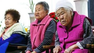 "Кореянки, ""женщины для утешения"""