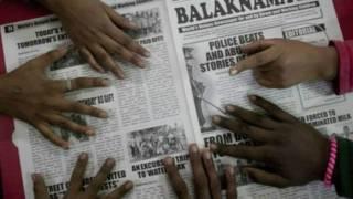 Balaknama