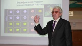 Вадим Приседський